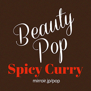spicycurry